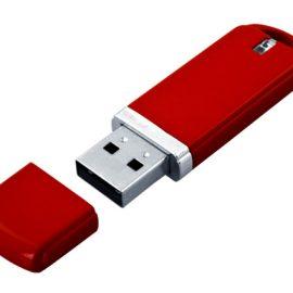 Exquisite USB